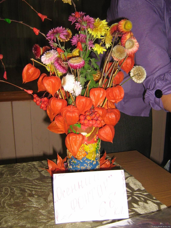 Букет из дачных цветов к 1 сентября своими руками. - Участок и сад 22